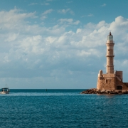 phare port